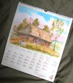 kartka z kalendarza kwiecień 2011 roku