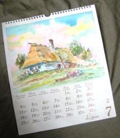 karta z kalendarza lipiec 2011 roku