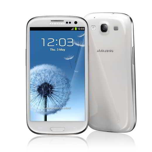 Konkurs z telefonem Galaxy S3